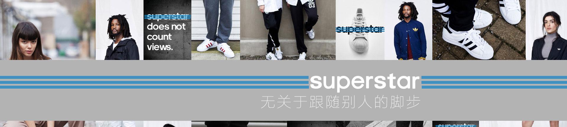 三叶草官方网站