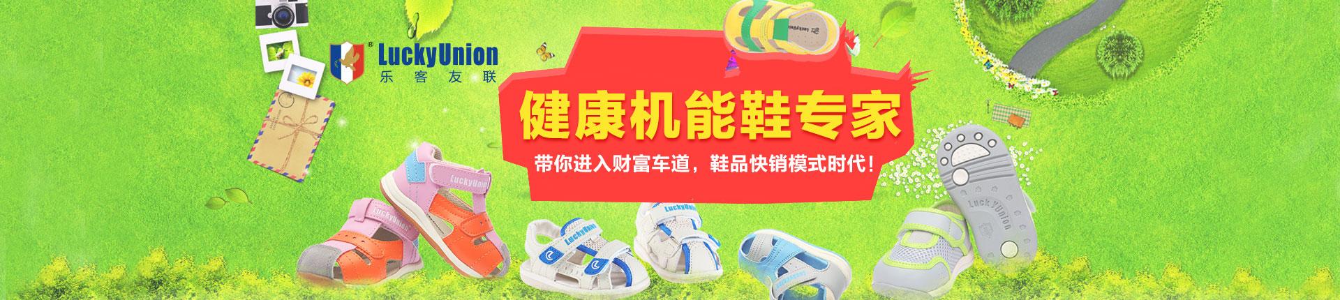 乐客友联官方网站