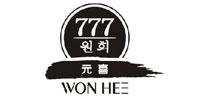 元喜WON777HEE官方网站