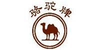骆驼牌官方网站