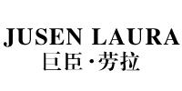 巨臣劳拉官方网站