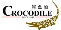 鳄鱼恤官方网站