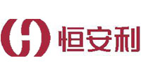 恒安利官方网站