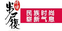 步履玲珑官方网站