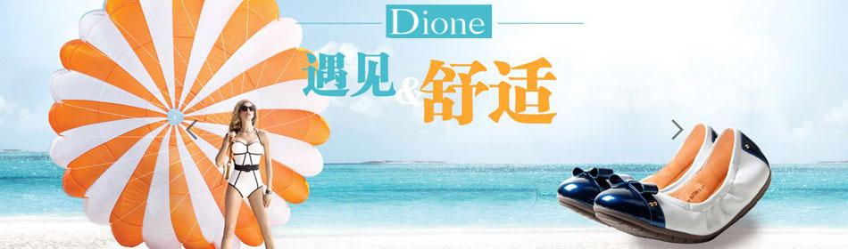 迪欧妮帝盛官方网站