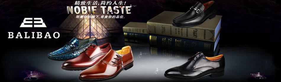 巴利宝官方网站