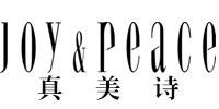 真美诗官方网站
