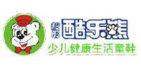 酷乐熊官方网站