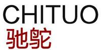 驰鸵官方网站