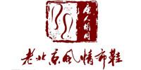 唐人胡同官方网站