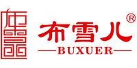 布雪儿北京布鞋官方网站