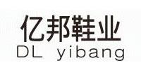 亿邦鞋业官方网站