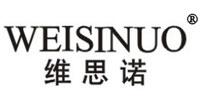 维思诺官方网站