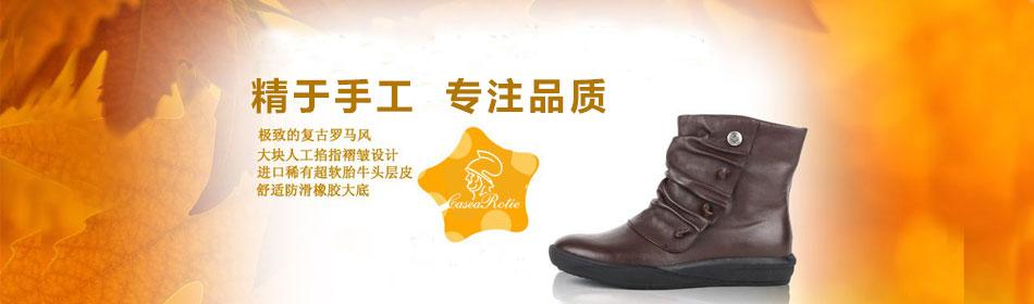 凯萨罗帝官方网站