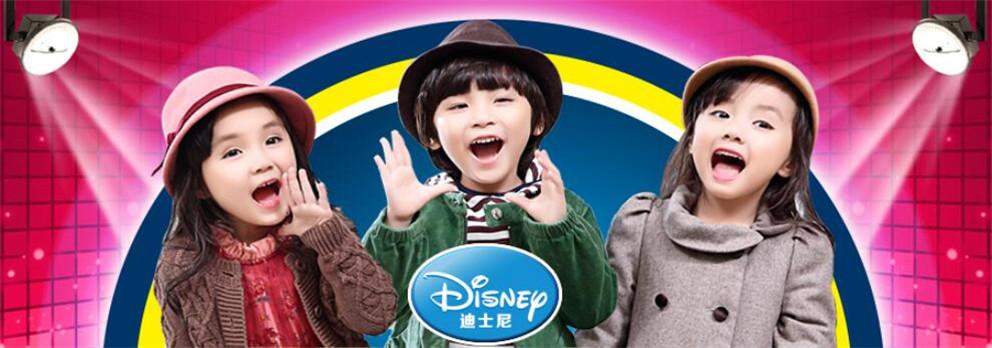 迪士尼童装官方网站