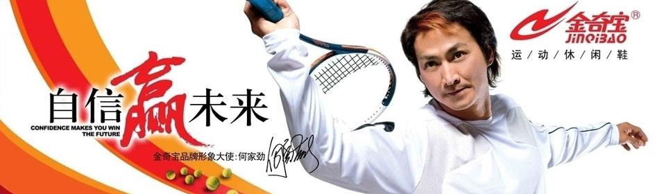 金奇宝官方网站