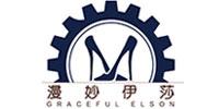 曼妙伊莎官方网站