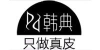 韩典官方网站