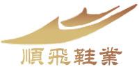 顺飞官方网站