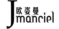 欧姿曼官方网站