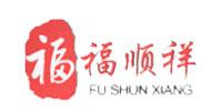 福顺祥官方网站