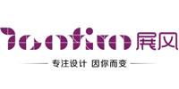 展风官方网站