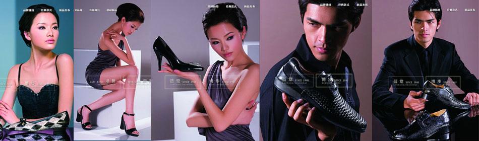 蓝棠-博步官方网站