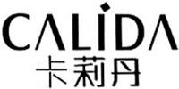 卡莉丹官方网站