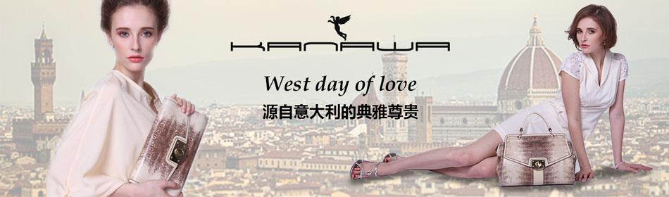 优仕宝路官方网站