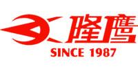 隆鹰官方网站