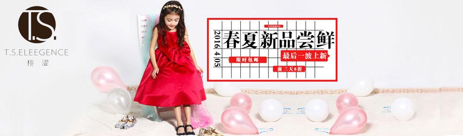 桃涩官方网站