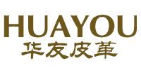 华友鞋材官方网站