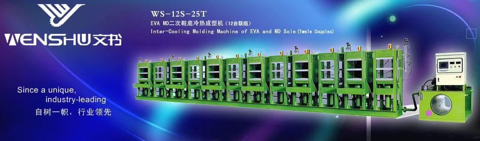 兴文机械官方网站