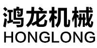 鸿龙机械官方网站