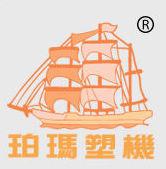 珀玛塑机官方网站