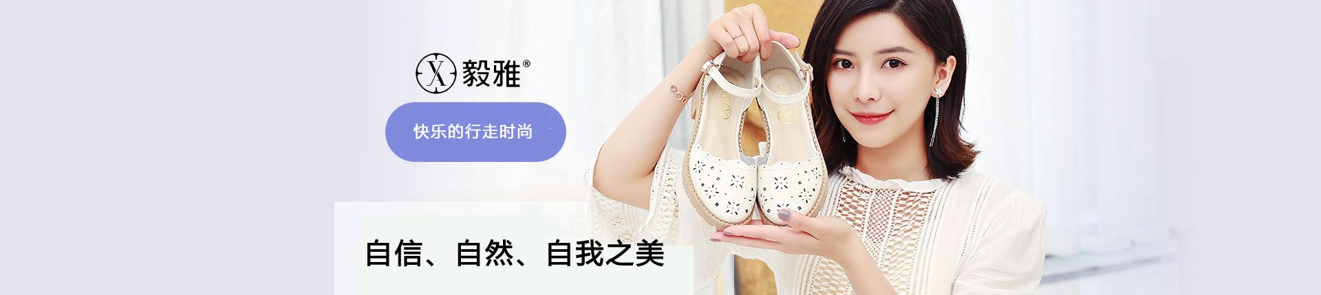 毅雅官方网站