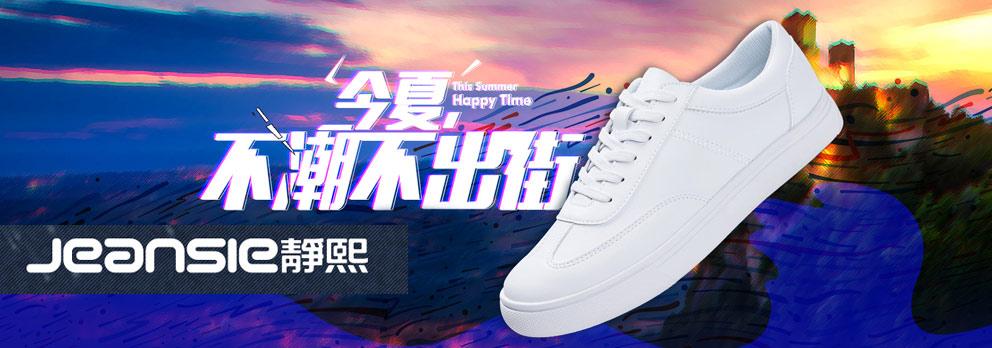 静熙官方网站