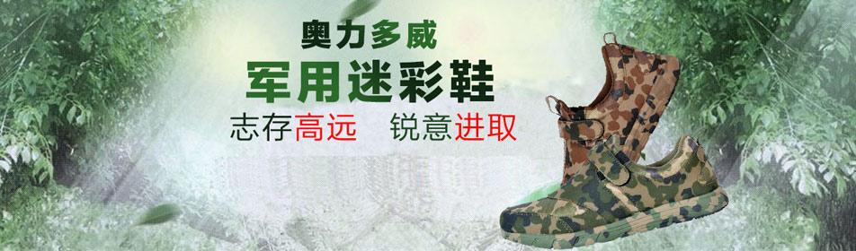 奥力多威官方网站