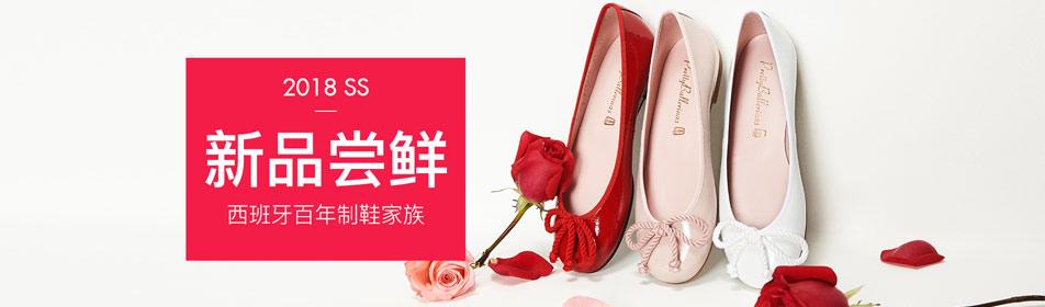 芭蕾舞鞋官方网站