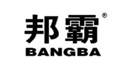 邦霸官方网站