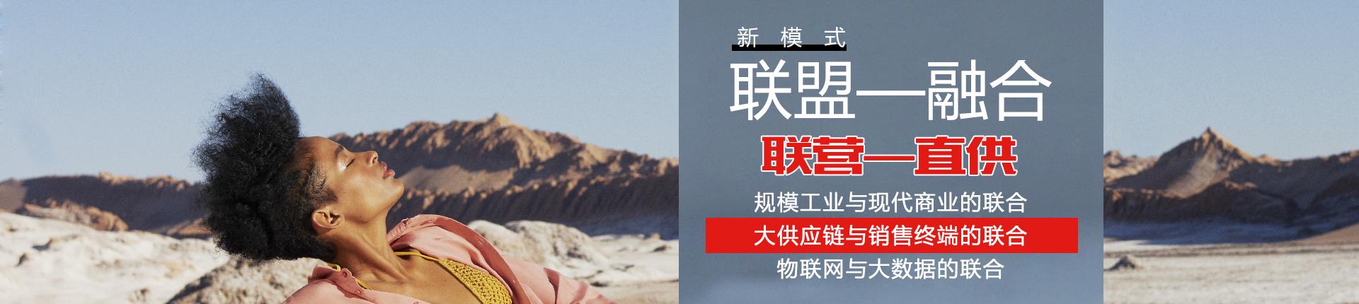 爱波路官方网站
