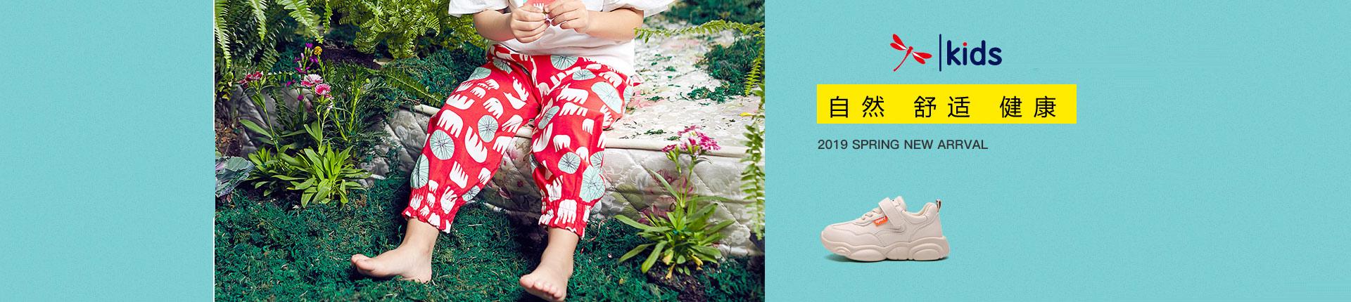 红蜻蜓童鞋官方网站