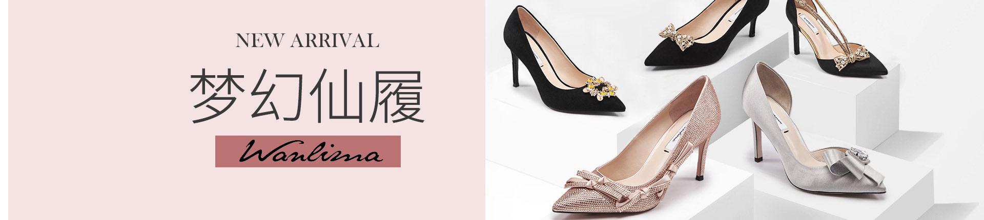 万里马官方网站