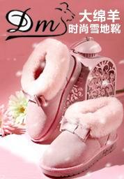 大绵羊官方网站