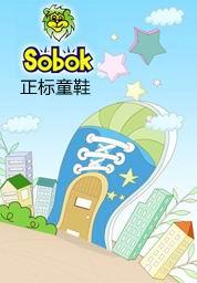 SOBOK官方网站