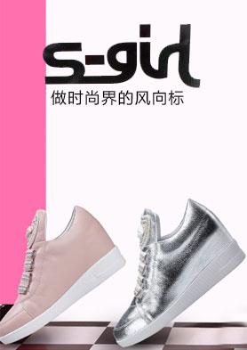 sgirl官方网站