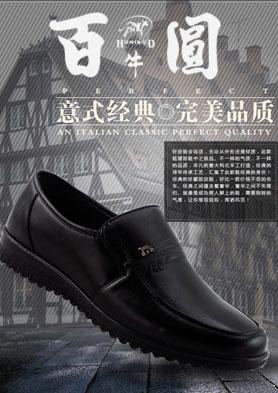 百牛圆官方网站