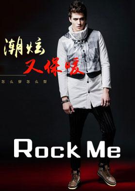 rockme官方网站