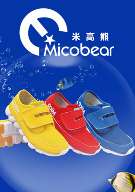 米高熊官方网站