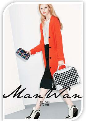 曼湾女鞋始终走在鞋包的时尚前沿! 招商热线:400-800-3061
